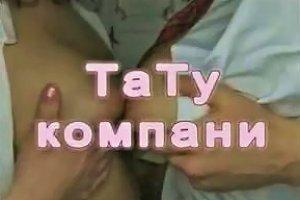 Sexy Babysitter Free Sunrise Porn Video 74 Xhamster